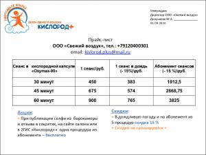 Screenshot 2020-09-25 at 16.58.49